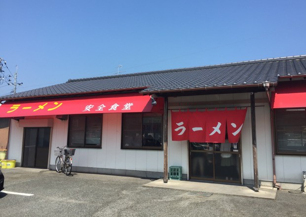 外観_安全食堂IMG_6409 (1)