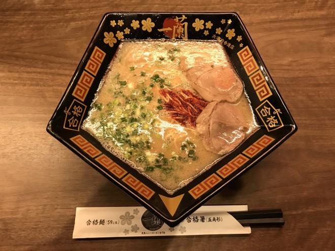 「合格ラーメン」890円。五角の丼に五角箸。徹底している。